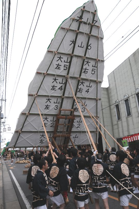 山あげ祭り