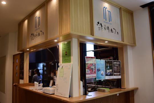 龍門カフェ